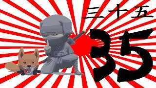Mini Ninjas (Wii) - Part 35 - Sacred Temple
