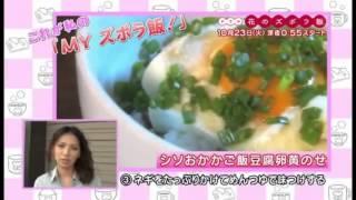 花のズボラ飯:小野役・野波麻帆のMY ズボラ飯 野波麻帆 動画 22