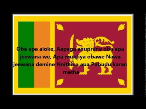 Hymne national du Sri Lanka thumbnail
