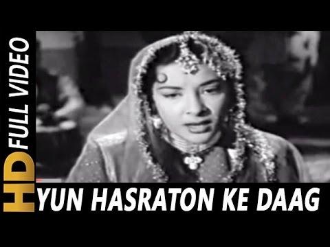 Yun Hasraton Ke Daag Mohabbat Mein Dho Liye | Lata Mangeshkar | Adalat 1958 | Nargis, Pradeep Kumar