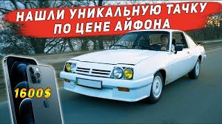 OPEL Manta настоящая легенда дешевле Жигули!  Манта в автоспорте и на дорогах - что...