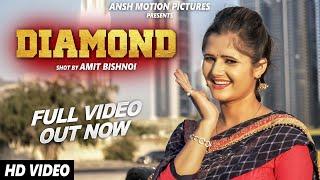 DIAMOND (Full Video) Anjali Raghav, Kaize, Jyoti Jiya | New Haryanvi Songs Haryanavi 2018
