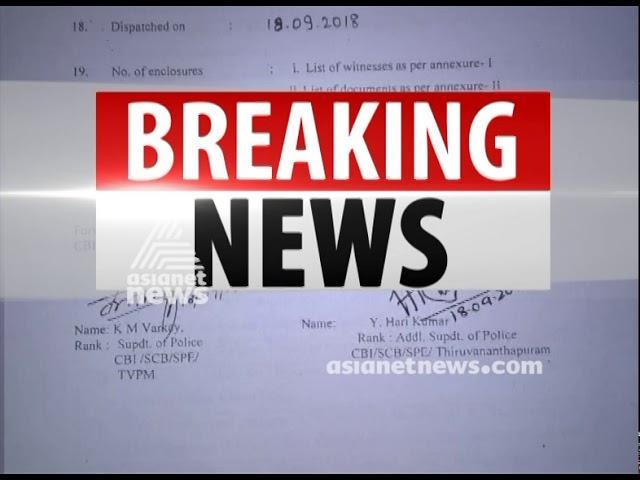 Shukoor Murder Case: P Jayarajan and TV Rajesh directed to Murder says CBI Chargesheet