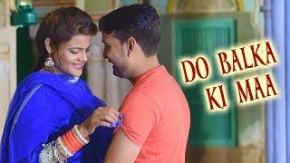 New haryanvi song | दो बालका की माँ | sonam tiwari , nishant hits | do balka ki maa latest song 2017