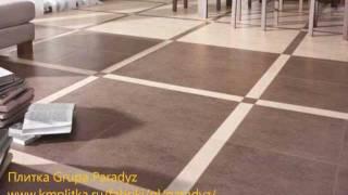 Керамическая плитка Grupa Paradyz(Польская плитка Grupa Paradyz для кухни, ванной, пола. Каталог лучших коллекций керамической плитки Grupa Paradyz. ..., 2012-01-30T12:21:03.000Z)