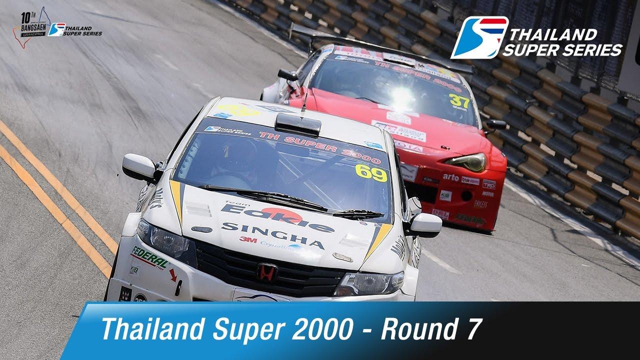 Thailand Super 2000  Round 7 | Bangsaen Street Circuit