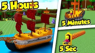 Build a Boat BUILDING CHALLENGE (5 HOURS, 5 minutes, 5 seconds)