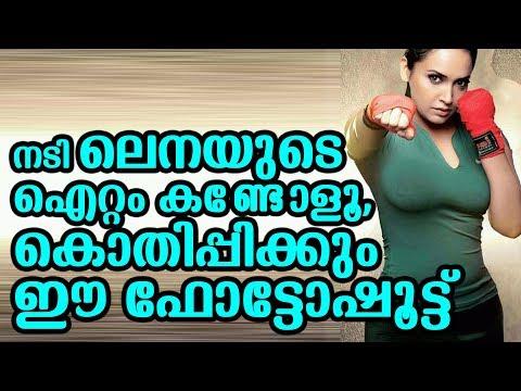 Actress hot malayalam Lena