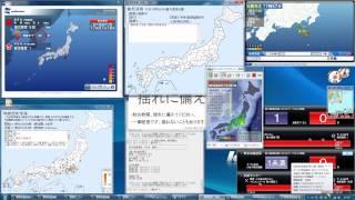 緊急地震速報 2013.4.17 三宅島近海(前震・本震)