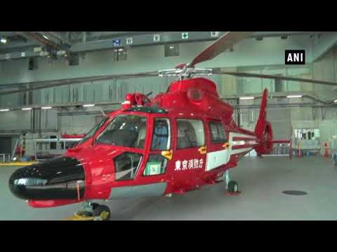 Air Fire Rescue Task Forces set up to ensure safety in Tokyo city