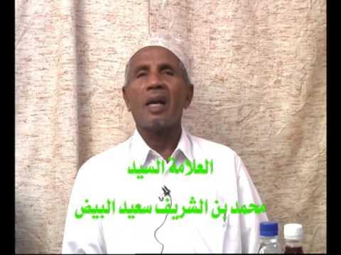أحكام العيد   Sala ya Eid