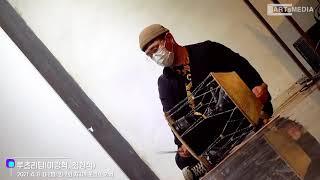 인디밴드 루츠리딤-미얀마 민주화 지지 퍼포먼스.2nd …