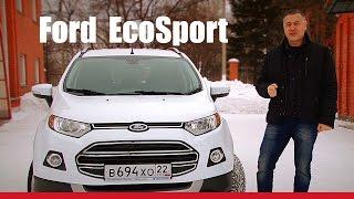 Ford ECO Sport 1.6 _ 122 л.с. - ТЕСТ ДРАЙВ Александра Михельсона(, 2016-03-13T15:00:01.000Z)