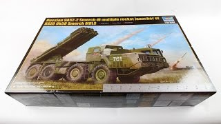 Trumpeter 1/35 SMERCH  in box preview.