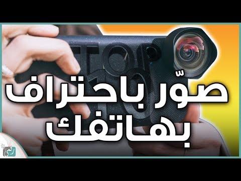 افضل كاميرا هاتف في العالم | تعرف على افضل 11 هاتف للتصوير #توب_10