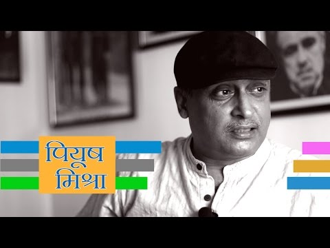 Husna : Piyush Mishra   (India, Pakistan, Partition, 1947) : Hindi Kavita with Manish Gupta