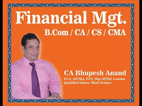 mutual funds  lecture 1 part 1 CA / CMA /CS /B.Com /MBA/ BBA