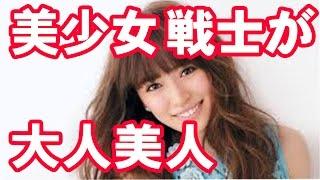 かつて実写版で放送された、美少女戦士セーラームーン達が北川景子さん...