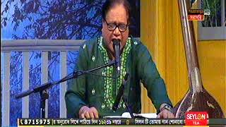 শিল্পী- রথীন্দ্রনাথ রায়  কে বলে মানুষ মরে  Ke Bole Manush More   Bangla Songs