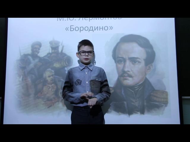 Изображение предпросмотра прочтения – НикитаБеляковцев читает отрывок изпроизведения «Бородино» М.Ю.Лермонтова