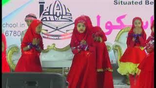 7th Annual Day Song Bismillah
