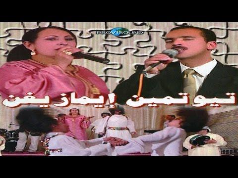 tiotmine-(-album-complet-)---dimari-قصارة-امازيغية-موسيقى-أطلس-|-ksara-atlas-music-maroc-chleuh-|