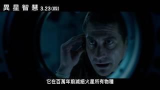 【異星智慧】#太空史上驚人新發現!