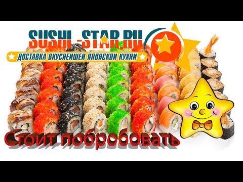 Обзор ресторана доставки Sushi boss | Вкусные и недорогие роллы в Тюменииз YouTube · С высокой четкостью · Длительность: 10 мин51 с  · Просмотров: 425 · отправлено: 29.08.2017 · кем отправлено: Studio Golden Porky