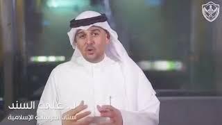 رمضان الوعي (٢) وحدة الشعور. د.علي السند