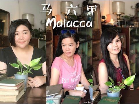 Food exploration in Malacca, Malaysia 🇲🇾  - Tiny Jen