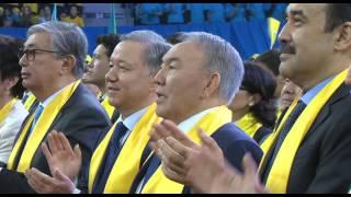 Нурсултан Назарбаев принял участие в форуме победителей партии
