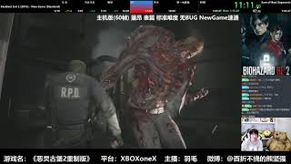 Resident Evil 2 (Remake) - Leon(Standard) Console Speedrun Any% in 58m46s WR