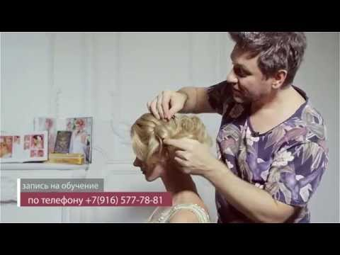 Вечерняя причёска на средних волосах от Руслана Татьянина