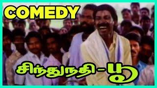 Sindhu Nathi Poo Tamil Movie Scenes   Ranjith's Introduction Scene   Senthamizhan   K T Kunjumon