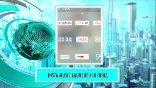 9XM Newsic | Insta Music Launched in India | Bade Chote