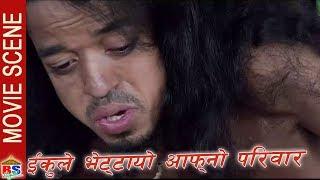इक ल भ ट ट य आफ न पर व र Nepali Movie IKU 2 Suleman Shankar Harimaya
