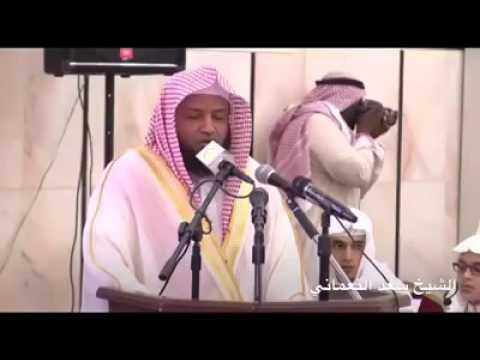 """ایک نہیں ۔ ۔۔ ۔ بلکہ ننانوے (99) آوازوں اور لہجوں میں تلاوت فخر پاکستان قاری سعد نعمانی"""" thumbnail"""