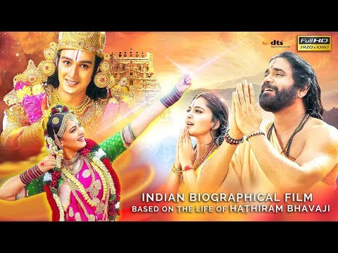 superhit-tamil-adventure-mythological-thriller-movie-|-latest-south-indian-family-full-movie-2018