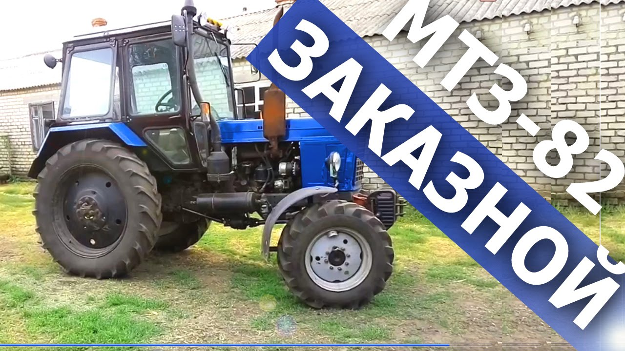 Трактора И сельхозТЕХНИКА - YouTube