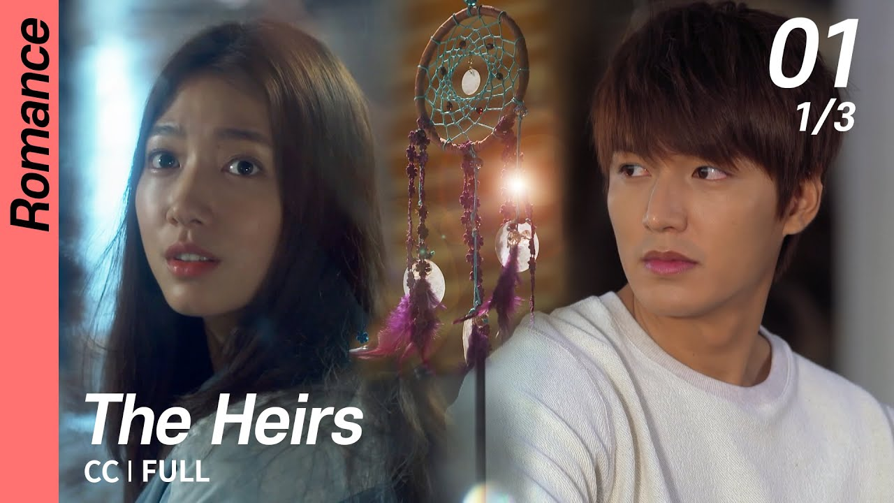 Download [CC/FULL] The Heirs EP01 (1/3) | 상속자들