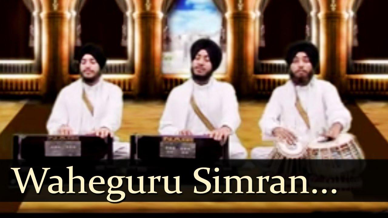 Waheguru Simran by Bhai Jaskaran Singh Patiale Wale - YouTube