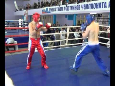 Чемпионат России по кикбоксингу в разделе фулл-контакт 2014. Часть 3/3