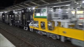 2021年2月8日 EF652096号機牽引 ロンキヤ E195系LT-2編成 甲種輸送 南浦和にて