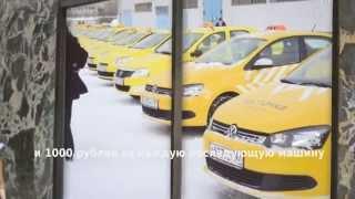 Лицензии на такси(Оформление лицензий на такси в Москве. Быстро и дешево, за 5000р. (495) 980-23-23, юридическая компания