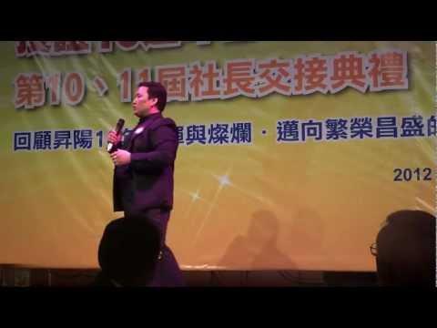 Amartuvshin at the Taipei Sun Young Rotary Anniversary.