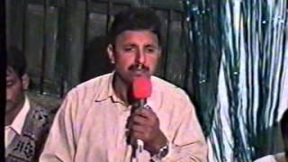 Raja Sajid & Abid Qadri - Pothwari Sher [0693]