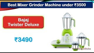 750W Mixer Grinder with Big Size Blender and Mixer Jars {हिंदी में}