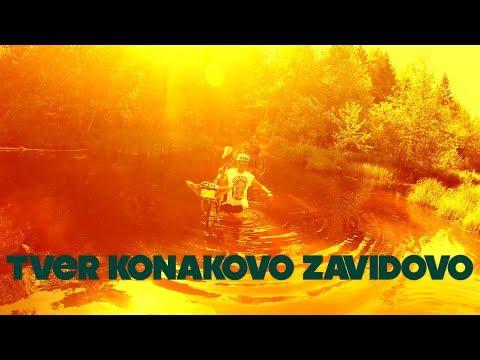Tver - Konakovo - Zavidovo