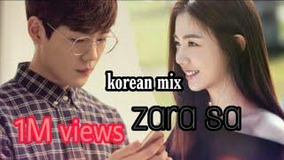 Zara sa    jannat movie song    cute love story    broken 💔💔    Korean mix hindi song   