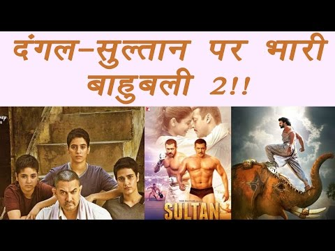 Thumbnail: Baahubali The Conclusion BEATS Dangal and Sultan, makes new record | FilmiBeat